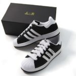 Difference Between Adidas Superstars 1 and 2