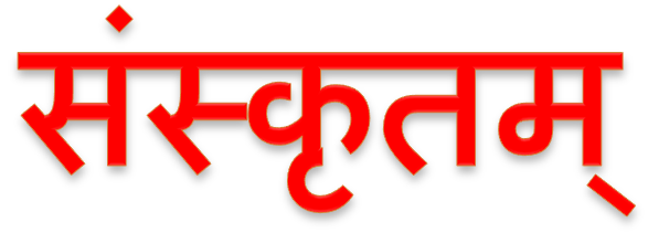 Sanskrit_Devanagari