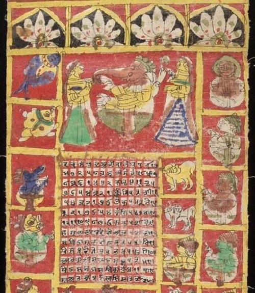 hindu_calendar